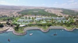 Private: Amnon Resort